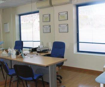 Fisioterapia CEMTRO Toledo Consulta