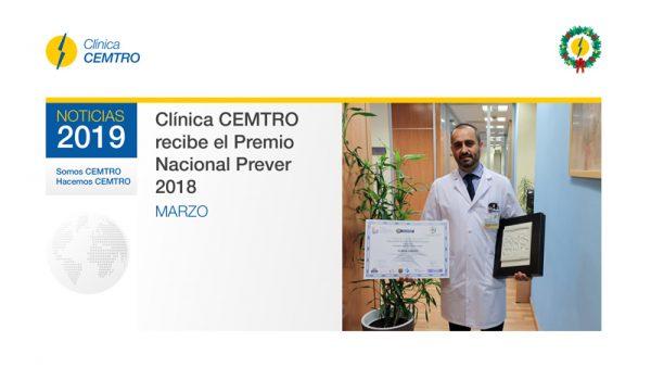 Premio Nacional Prever